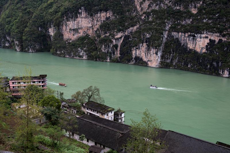 China Travel to Youyang and Pengshui County in Chongqing