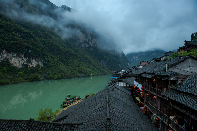 Travel in China - Youyang Chongqing